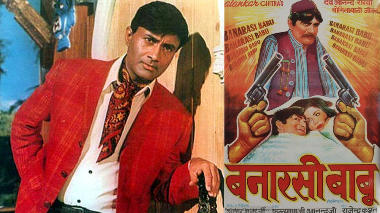 Dev Anand's indirect contribution from his movie 'Banarasi Babu' (1973)