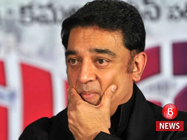 Shocking! Posters of Kamal Haasan torn apart for his comments against politicians