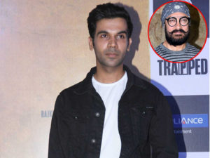 Raj Kummar Rao talks about Aamir Khan