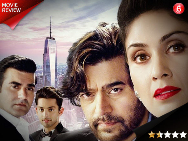 'Jeena Isi Ka Naam Hai' movie review: This self-proclaimed empowering film is a pure chaos