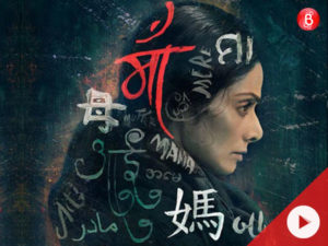 'MOM': The teaser of Sridevi-starrer is simply amazing
