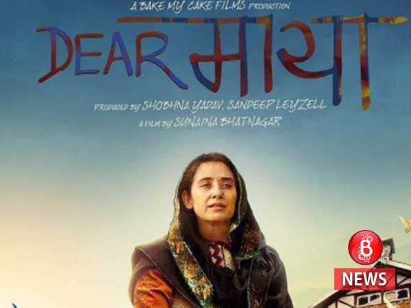 'Dear Maya' new poster: As Maya beams towards life, Anna and Ira are guilty of a lie