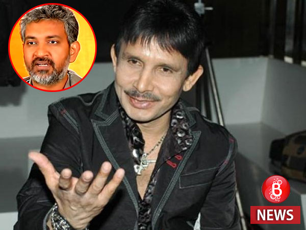 Why did Kamaal R Khan apologise to SS Rajamouli? Read on to know...
