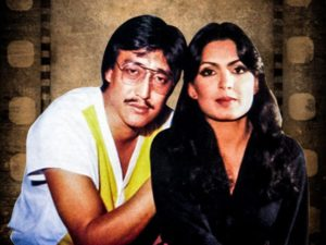 Danny and Parveen Babi