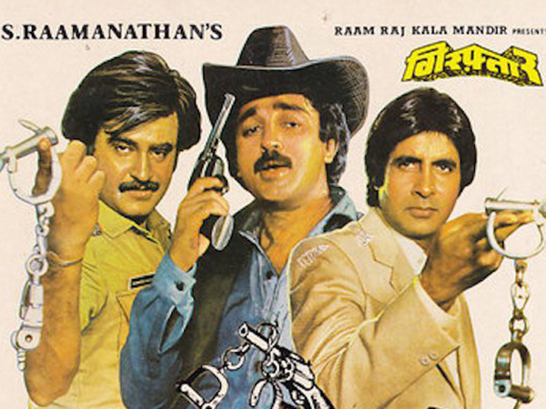 When Amitabh Bachchan, Kamal Haasan and Rajinikanth came together on big screen