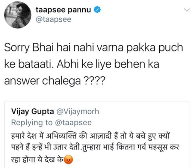 Taapsee has the most badass reply for a troll who has problem with her bikini picture