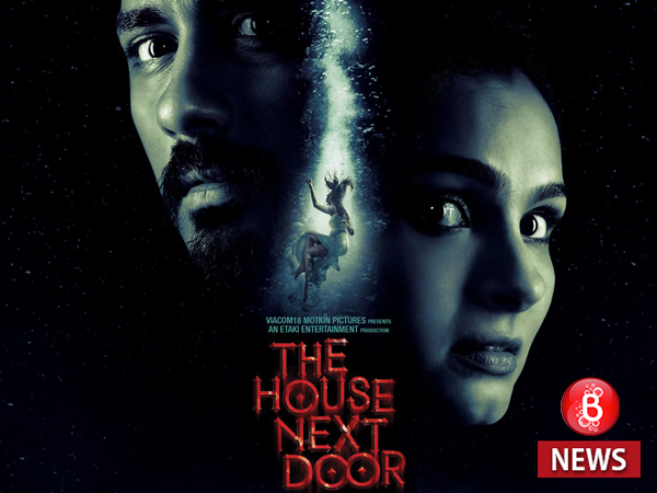 Friday, the 13th! Record of spooky things that happened on 'The House Next Door' sets