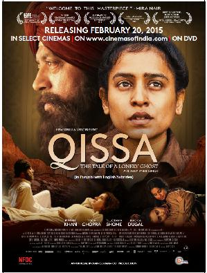 Qissa-The Tale of a Lonely Ghost