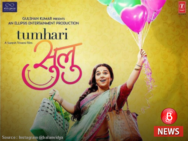 Vidya Balan's goofiness makes this new poster of 'Tumhari Sulu' endearing!