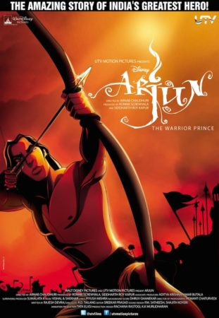 Arjun-The-Warrior-Prince