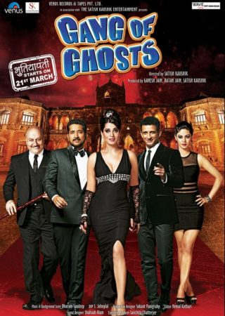 Gang-of-Ghosts-Poster