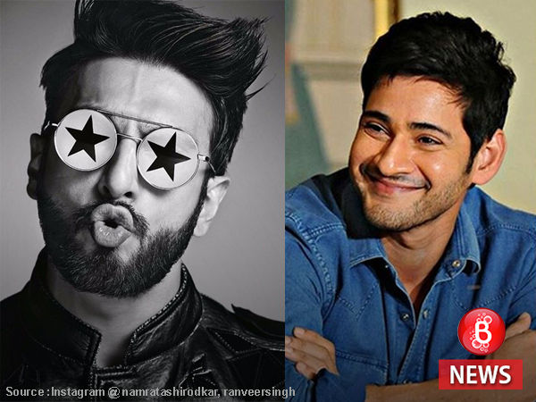 WHATTT! Ranveer Singh and south superstar Mahesh Babu team up for THIS Ad!