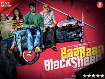 Baa Baaa Black Sheep movie review: Comedy served really, really stale