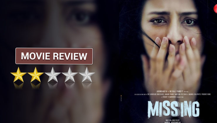 Missing movie review: An unconvincing tale led by Tabu's brilliant performance