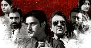 Not on May 18, Jimmy Sheirgill's 'Phamous' will now come out on 1st June!