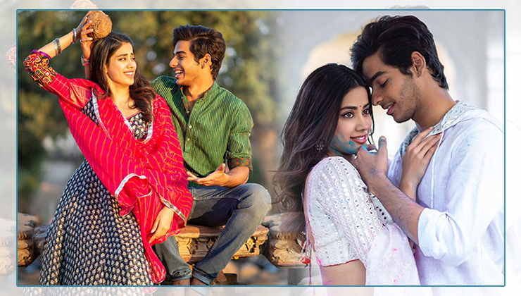 In Pictures: Five things we loved about Janhvi Kapoor and Ishaan Khatter's romantic drama 'Dhadak'