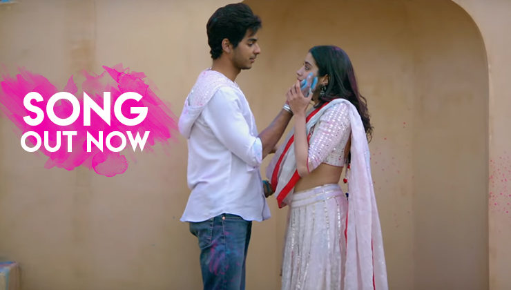 'Dhadak' title track: Ishaan and Janhvi will bring back memories of your first love