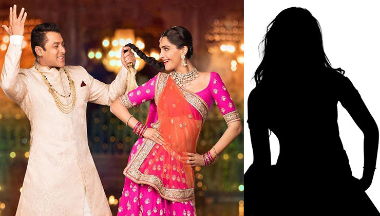 Not Sonam, but this actress was the first choice for 'Prem Ratan Dhan Payo'