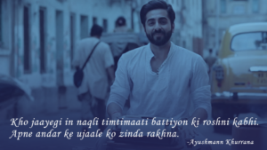 10 hauntingly beautiful lines by Ayushmann Khurrana that will appeal the poetry lover in you