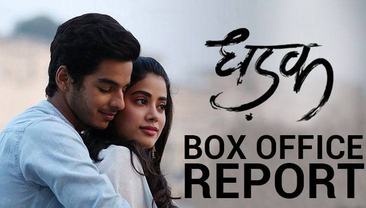 Janhvi and Ishaan's 'Dhadak' registers good numbers on Day 2 at the box office!