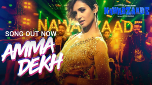 You won't be able to take your eyes off Shakti Mohan in 'Amma Dekh' song from 'Nawabzaade'