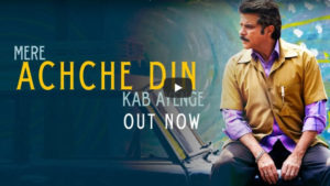 'Fanney Khan': Anil Kapoor is waiting for 'Acche Din' just like all of us