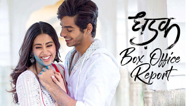 'Dhadak' Box Office Day 6: Janhvi-Ishaan's film is about to cross the Rs 50 cr mark