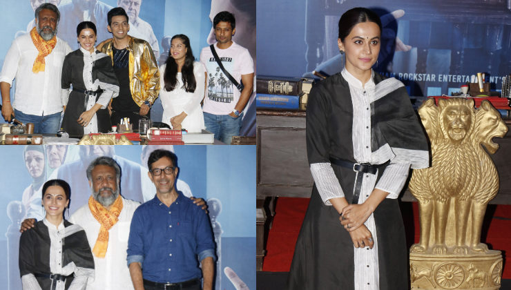 In Pics: Taapsee Pannu and others at 'Mulk' trailer launch