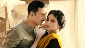 akshay gold highest opening day