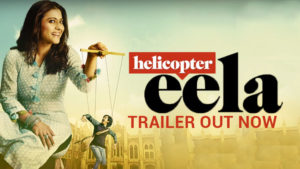 'Helicopter Eela' Trailer: Kajol gives a new angle to parenting and it's a must watch