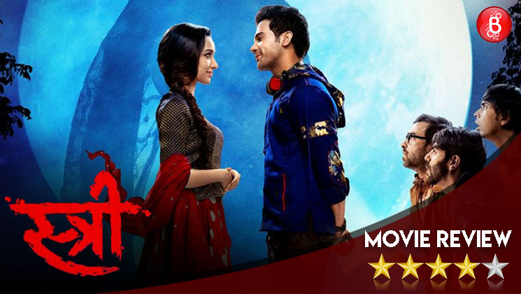 Stree' Movie Review: The movie will make you scream and