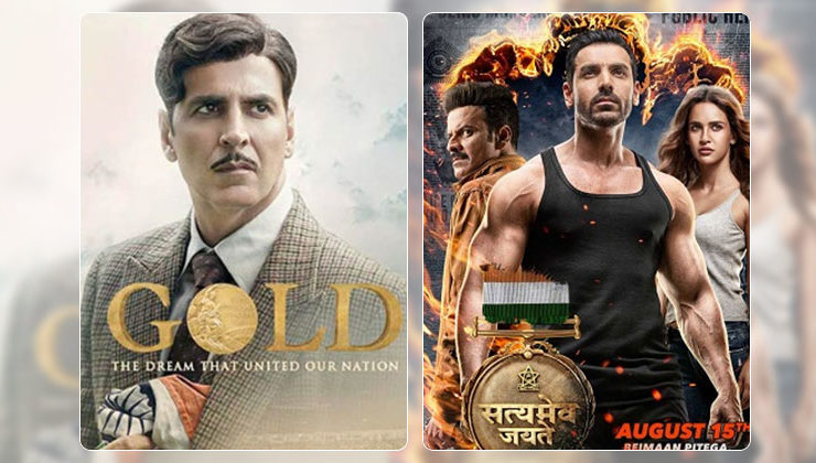 'Gold' and 'Satyameva Jayate' together set the box office on fire!