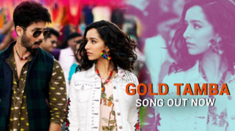 'Gold Tamba' Song: Shahid Kapoor- Shraddha Kapoor's first song from 'BGMC' is out now