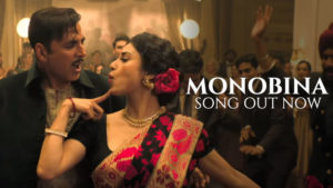 'Gold' Song 'Monobina': Groove to the latest track from Akshay-Mouni starrer