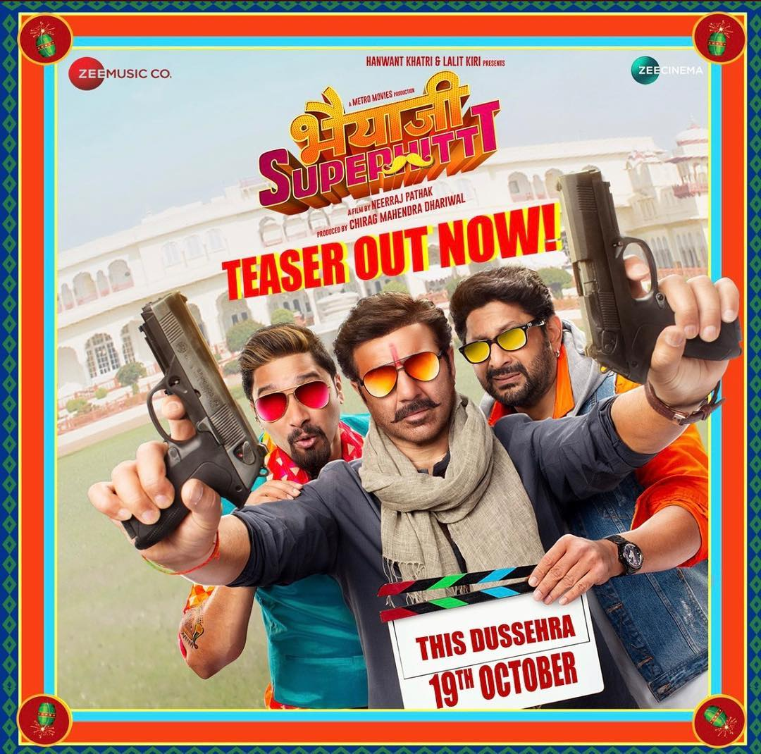 19th October- Bhaiaji Superhit