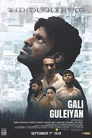 Gali Guleiyan movie