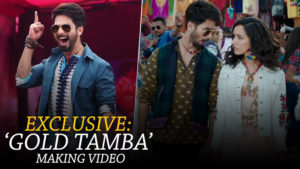 gold tamba batti gul meter chalu song making video