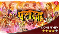 'Pataakha' Movie Review: This movie proves to be a potent firecracker