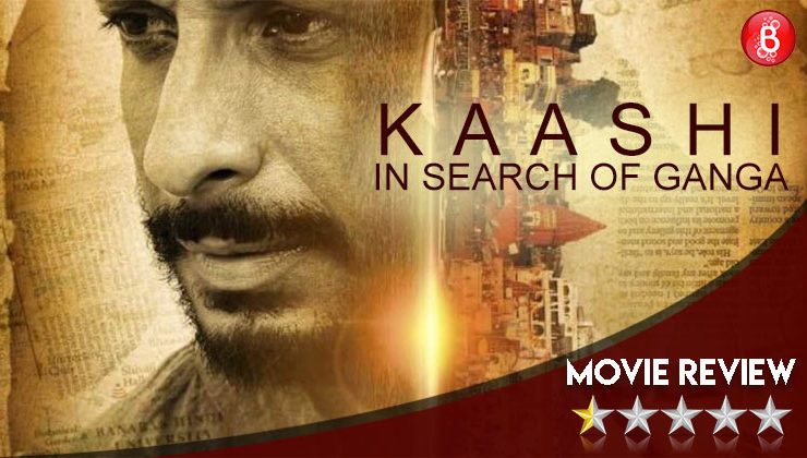 'Kaashi' Movie Review: This movie will leave you speechless, and not in a good way