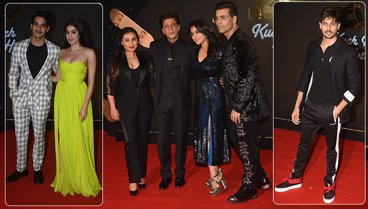 20 years of 'Kuch Kuch Hota Hai': SRK, Kajol, Rani Mukerji and others dazzle at the event