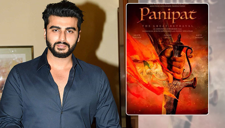 EXCLUSIVE: Budget cut for Arjun Kapoor's 'Panipat', after 'Namaste England's debacle?