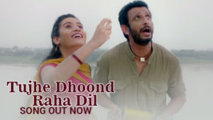 'Tujhe Dhoond Raha Dil': The first song from Sharman Joshi's 'Kaashi' is all about brother-sister bond