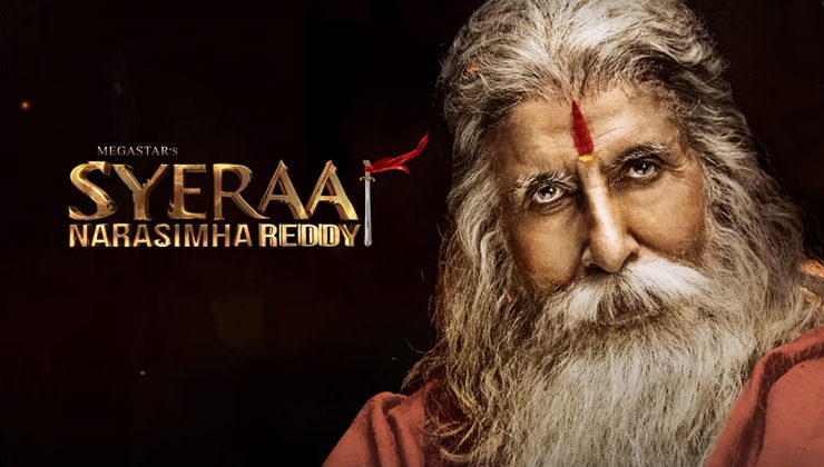 Amitabh Bachchan's first look from 'Sye Raa Narasimha Reddy' is out