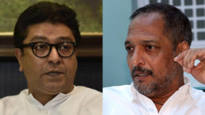 Raj Thackeray Nana Patekar Tanushree Dutta Allegations