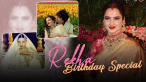 Happy Birthday Rekha: Play and listen to these five best songs of Rekha