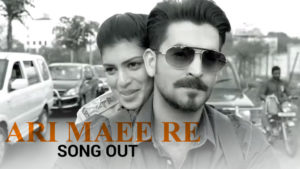 'Dassehra' Ari Maee Re song: It is a sad romantic song with a classical twist