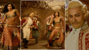 'Suraiyya' Song Teaser: Get ready for Katrina's killer moves and Aamir's antics