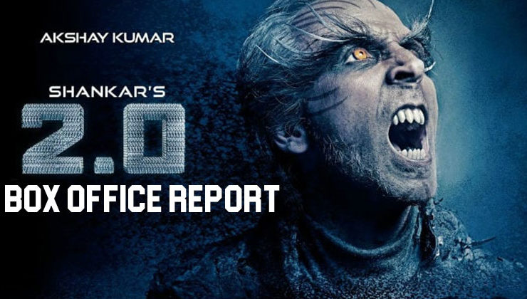 '2.0' Box Office Report: Rajinikanth proves his superstardom once again; film makes an incredible start