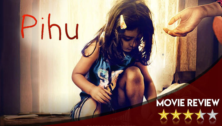 'Pihu' Movie Review: A heart in the mouth thriller that explores the perils of being a toddler