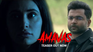 'Amavas' teaser: This Sachiin Joshi, Nargis Fakhri starrer will give you nightmares
